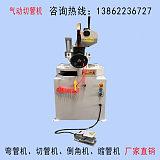 金屬圓鋸片MC-315A 手動切管機