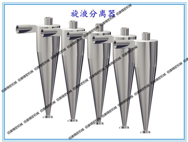 鎳粉體分離機械參數|鎳粉體分離機械廠家|BK鎳粉體分離機械