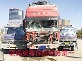 機動車安全統籌服務-河北連盟交通服務有限公司