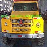 WCB-3礦用柴油機無軌爆破器材運輸車;