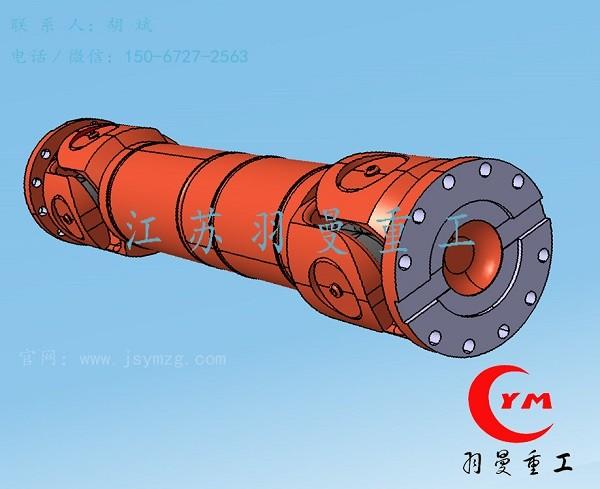化州SWC250万向联轴器价格