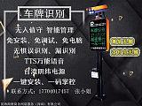 深圳芝麻无感停车打造智慧停车管理系统