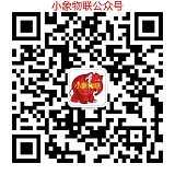 小象物联卡客服微信,提供免费换卡服务