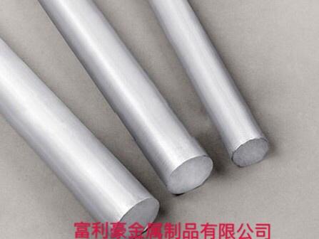 批发苏州昆山1080铝板、铝棒规格齐全