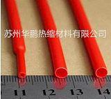 供应硅胶热缩套管,铁氟龙热缩套管,耐高温热缩套管;