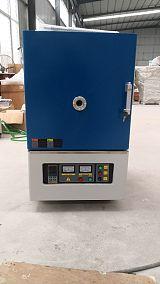河南南阳实验室专用高温实验电炉;