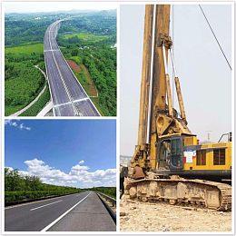 重庆哪三条新高速公路年内开工?旋挖钻机400租赁一月多少钱?