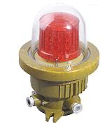 BSZD81-E系列防爆航空障碍灯;