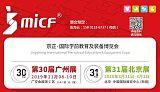 2020年京正·國際學前教育及裝備博覽會;