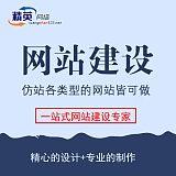 聊城茌平手机网站建设,茌平手机网站制作公司,茌平手机网站优化;