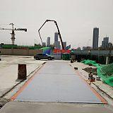 工地用100吨地秤,16米100吨数字式汽车衡厂家;