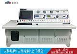 NDTTS-III变压器综合试验系统;