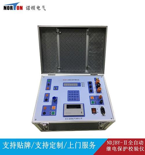 NDJBY-Ⅱ全自动继电保护校验仪