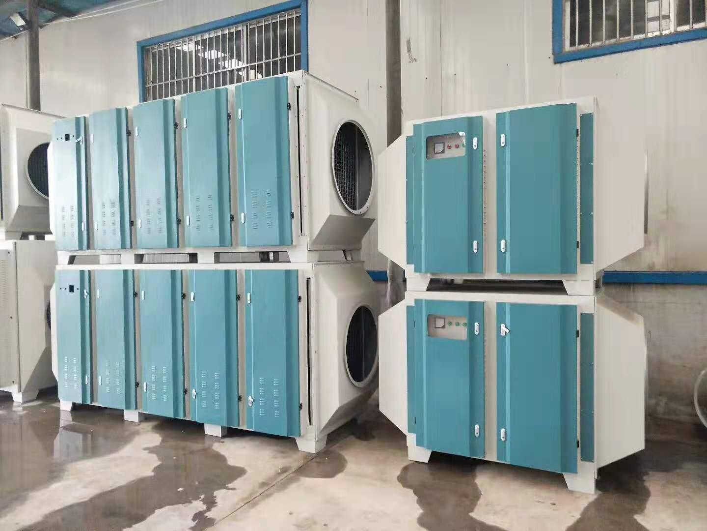 山東鄒平環保-光氧催化設備 廠家直銷偉航供應