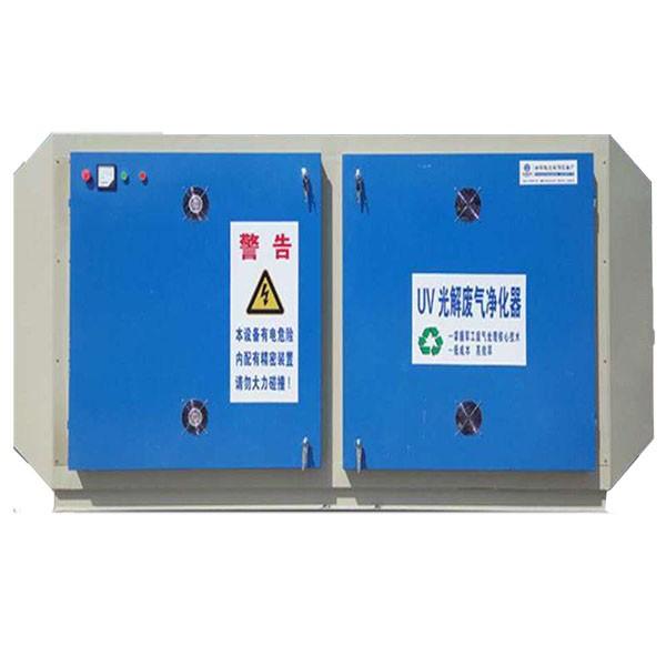 山東鄒平環保-廢氣處理設備 廠家直銷偉航供應