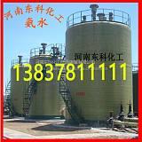 液碱32%,45%,50%河南开封厂家供应;