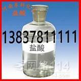 河南生厂厂家供应氨水18%,20%,25%;
