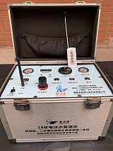 海南管洁净gB-07DX高周波水管清洗设备,热水器清洗设备,太阳能清洗设备;
