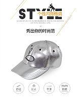 茱莉柏特 PU皮质光亮皮个性订制鸭舌帽棒球帽;