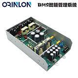 澳睿隆电池-BMS电池管理系统-支持定制;