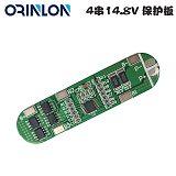 澳睿隆-锂电池4串14.8V-保护板