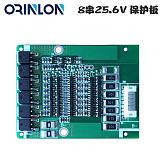 澳睿隆电池-8串25.6V保护板-支持定制