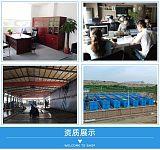 医院污水处理设备 一体化污水处理设备 生活污水处理设备生产;