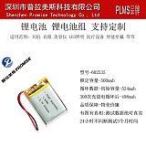 认证齐全PLMS602040锂电池,玩具电池,美容医疗电池;