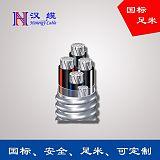 鋁合金電纜 低壓電纜 東營電線電纜批發零售庫存齊全;