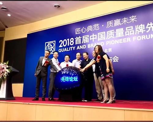 北京启动球:离子球、3D全息启动球租赁