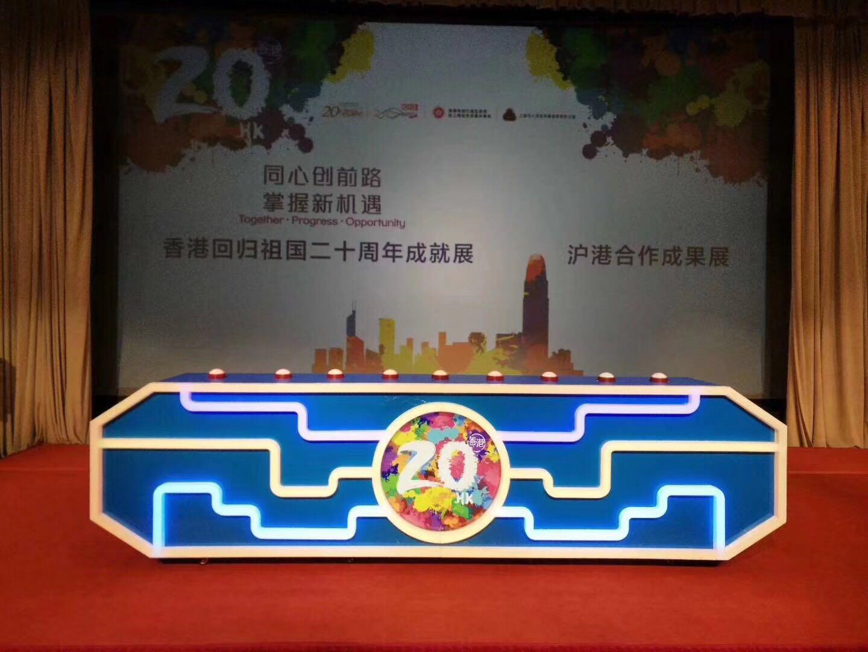 北京启动道具:能量汇聚启动台租赁