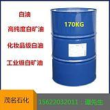 白油-3-5-7-10-15-26-32-46-68-溶剂油;