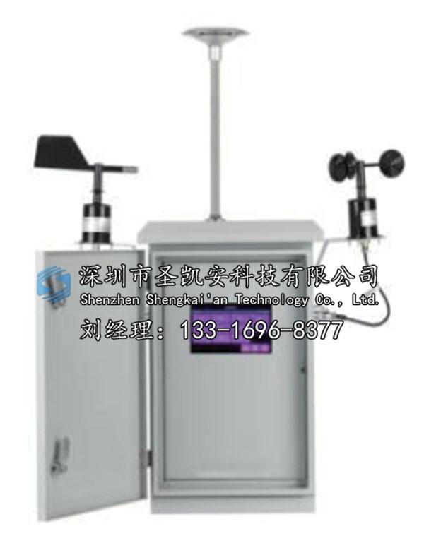 陕西正规环境监测仪价格陕西正规环境监测仪报价