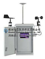 深圳市氨气检测仪检测该注意哪些问题?圣凯安告诉你?;