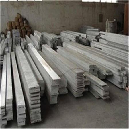 东莞6061高韧性铝排切削性能好