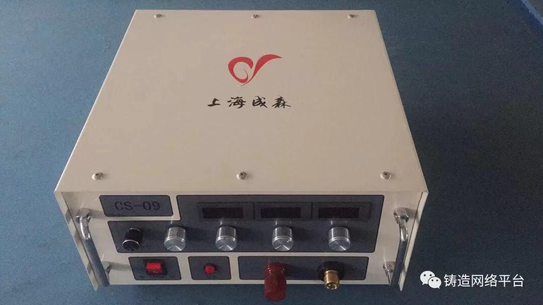 冷焊修補機