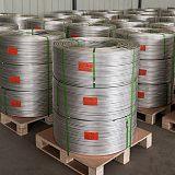 专注铝钛碳及相关产品研发生产销售;