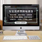 四川麟轩营销网营销网站建设99元起,百度首页推广,不达标包退款