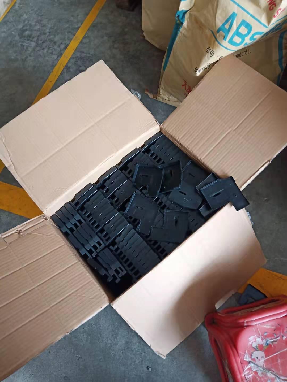 中山塑料制品厂