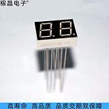東莞廠家直銷2位紅光高亮節能數碼管適用各種家電顯示