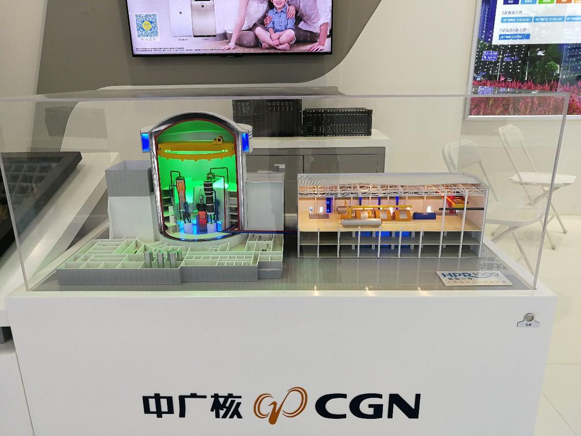壓水堆核電站總體模型