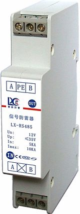 xp核工厂地址入口市雷新防雷工程安装以及产品供给;