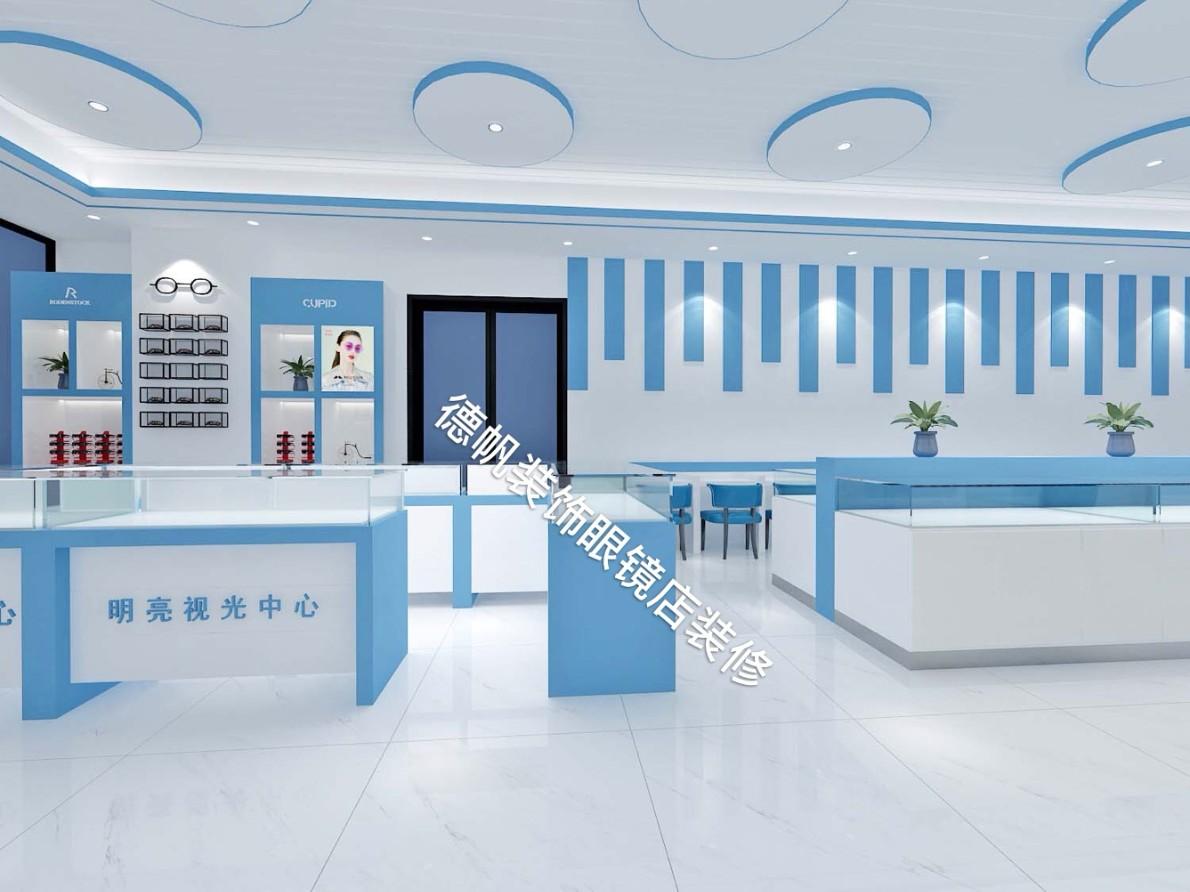 安康眼镜店设计装修.时尚眼镜店装修公司