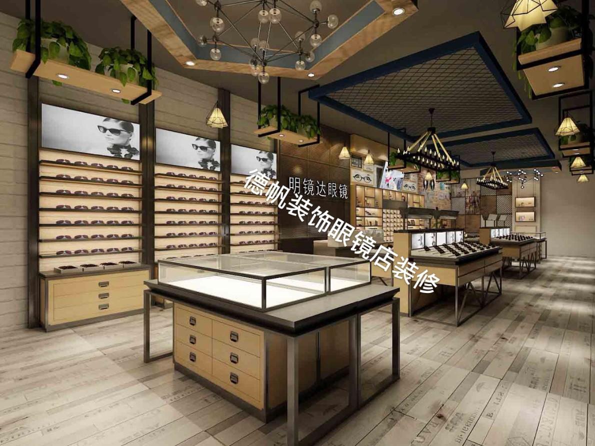 榆林专业眼镜店装修.款式新潮独树一格