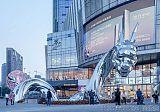 定制大型不銹鋼幾何龍雕塑 燈飾鏡面龍制作竣工圖