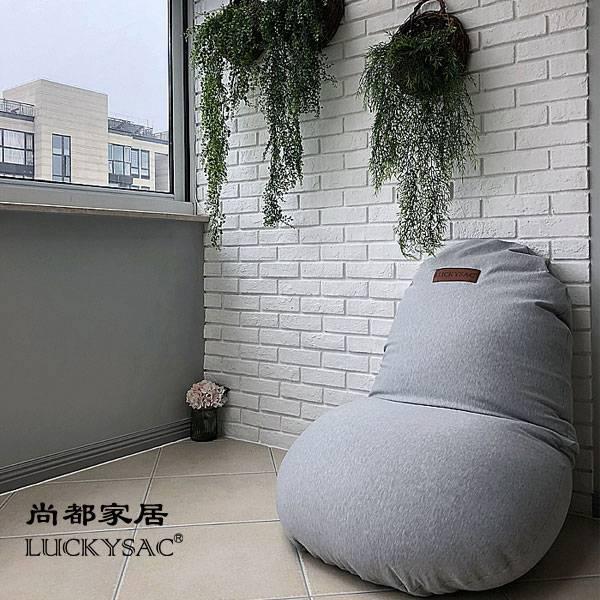 休闲沙发批发,luckysac休闲懒人沙发-尚都家居休闲懒人