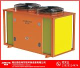 湖北新型烟叶热泵烘干机