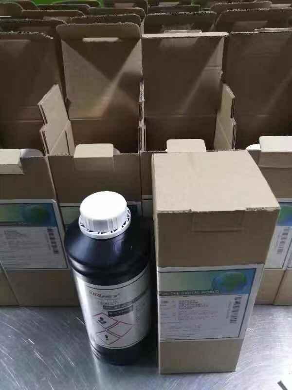 UV喷码紫外灯固化英国进口SUNJET爱克发AGFA墨水柯尼卡二维码