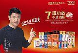 广州专业洗护产品厂家;