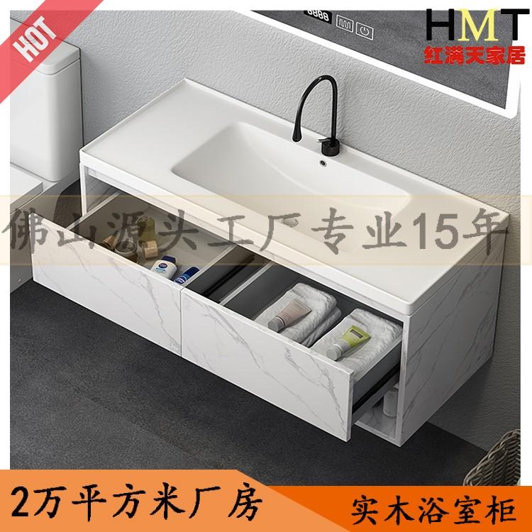 佛山卫浴柜制造商直销简约欧式实木免漆浴室柜陶瓷盆洗脸池组合柜